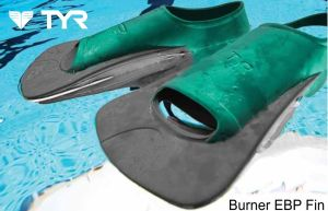 TYR Burner Fin